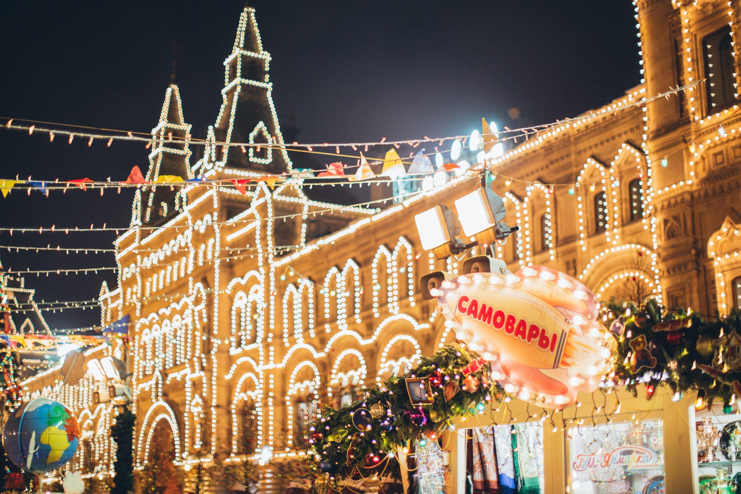 Weihnachten in Russland - beleuchtete Stadt